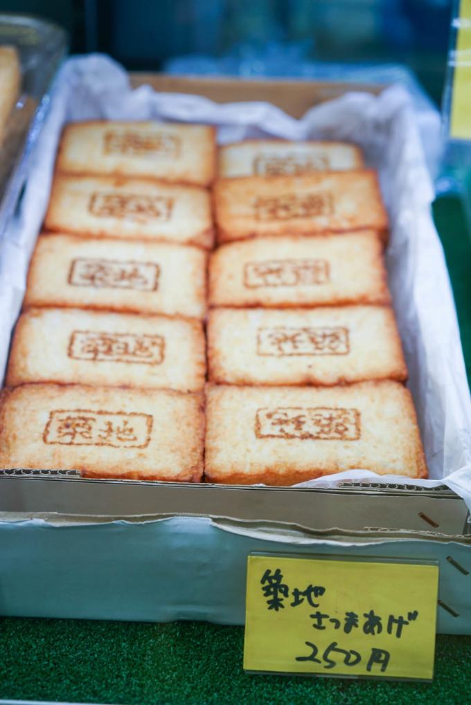 東京·美食物語 44