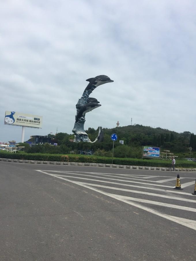 長島自助遊攻略