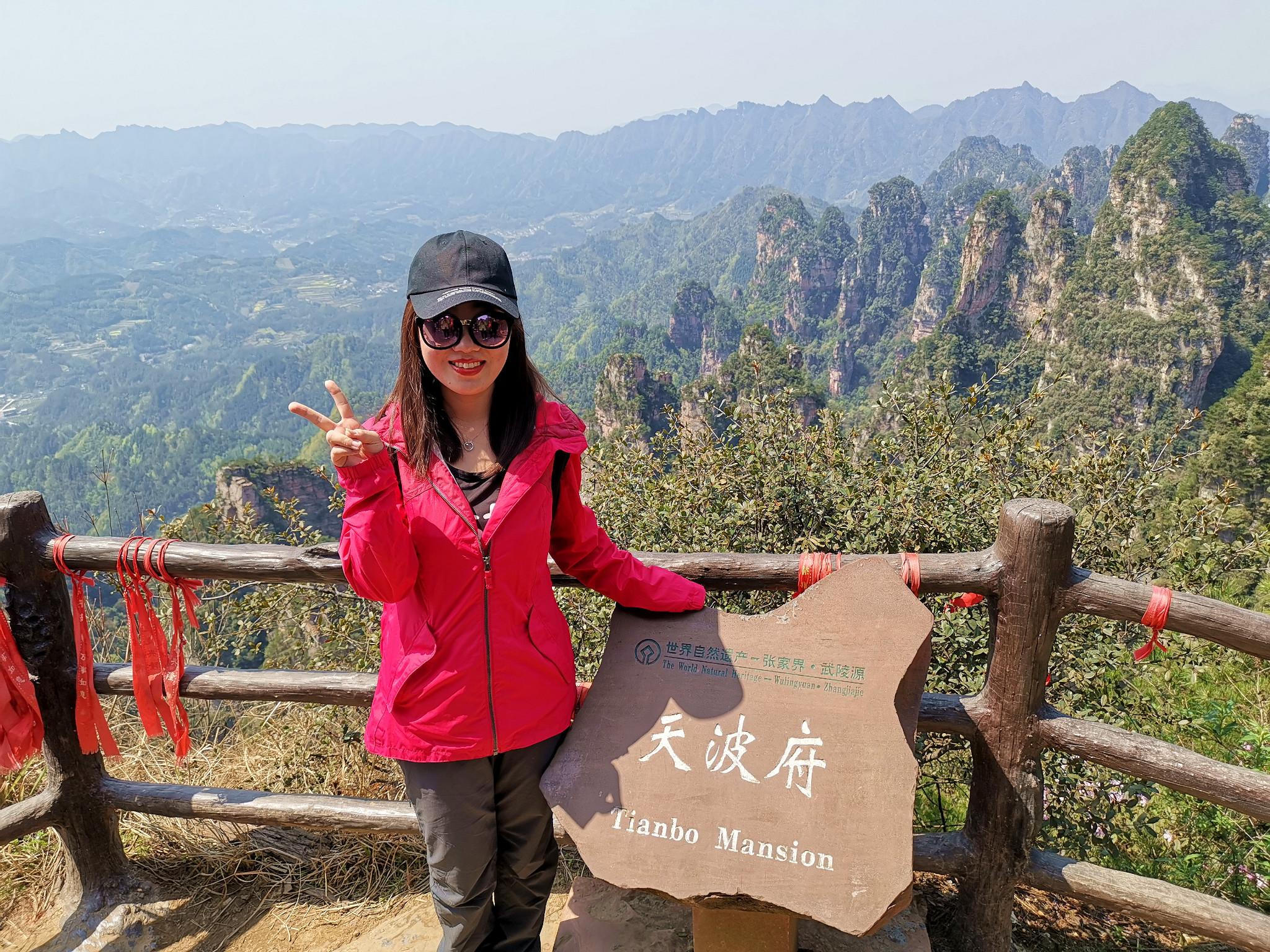 yuanjianjie tour