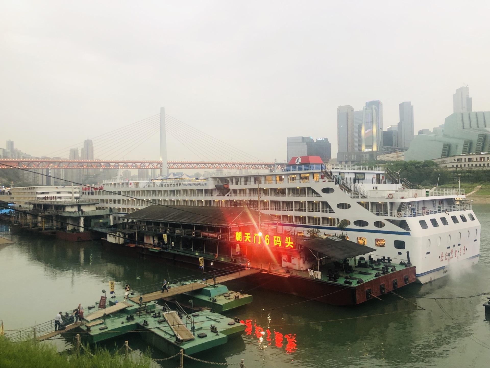 yangtze river gold 6