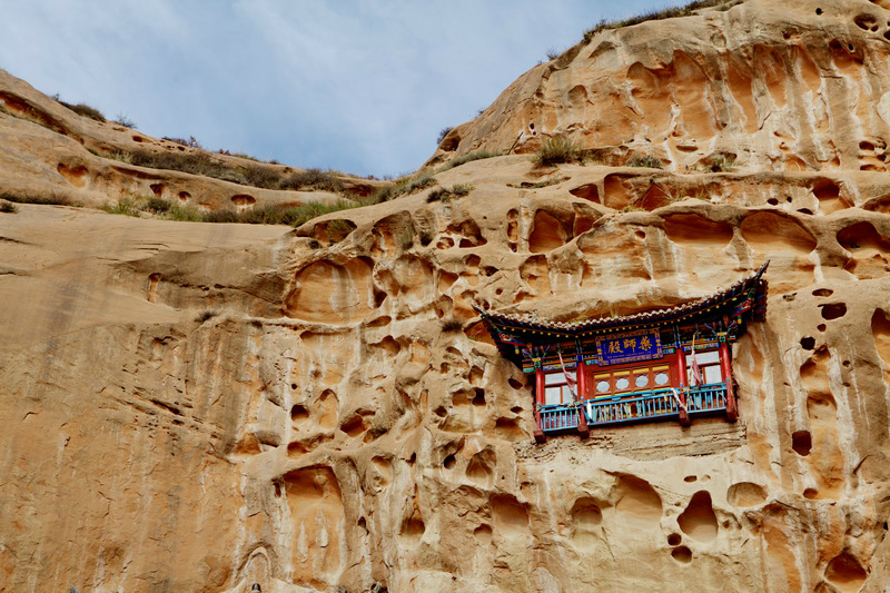 ZhangYe Horse Hoof Temple